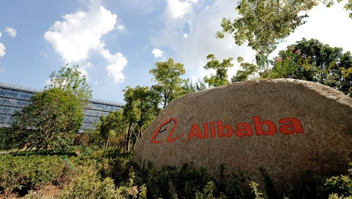 Alibaba to merge food, lifestyle platforms and raise US$3B for them | Digital Asia | Latest Technology News