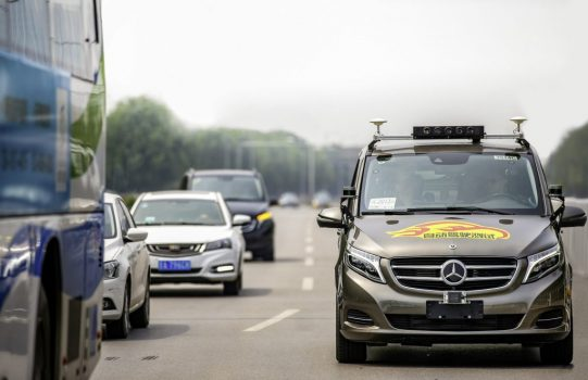Highly Automated Driving in Beijing | Digital Asia | Latest Technology News