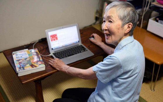 No age limit for Programming: Meet World's Oldest App developer | Tips & Tricks | Latest Technology News